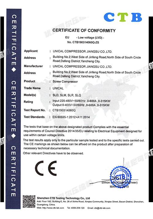 質量管理體系認證證書 英文