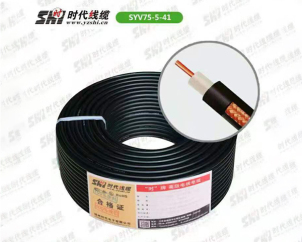 高清视频同轴电缆