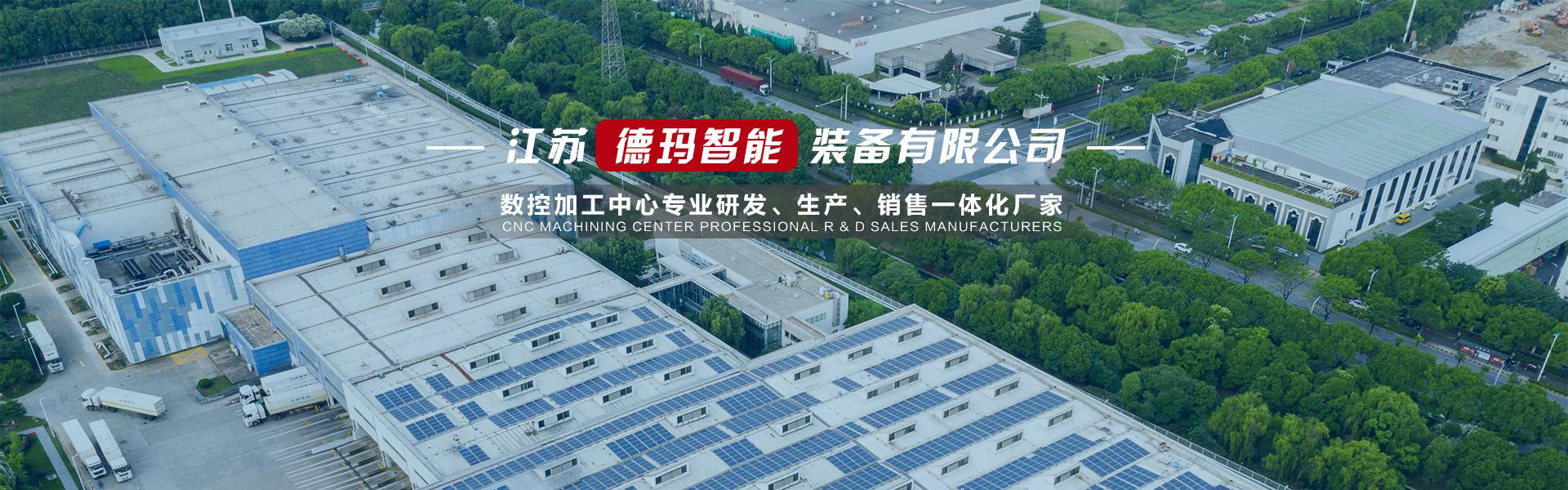 立式加工中心,龍門加工中心,cnc數控加工中心
