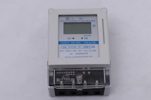 單相預付費IC卡電表