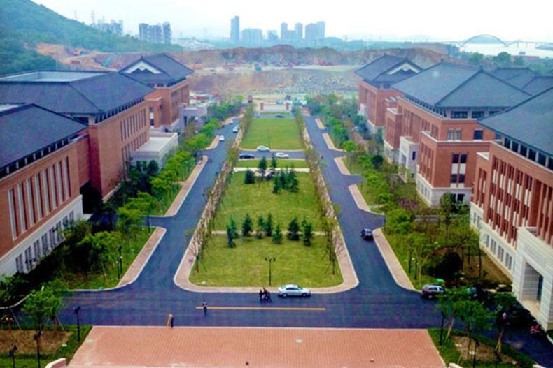 中国地质大学