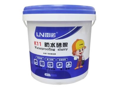 防水砂漿-通用