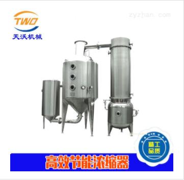 金銀花蒸餾設備
