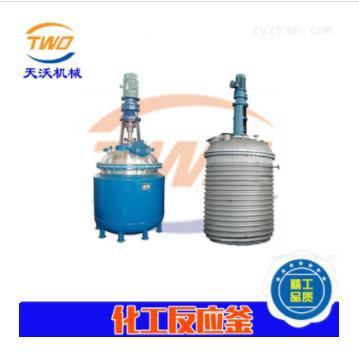 FY型蒸汽加熱反應釜