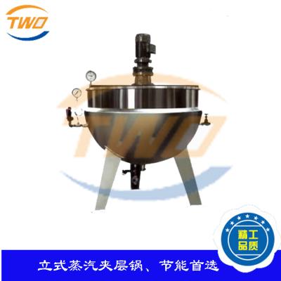立式夾層鍋