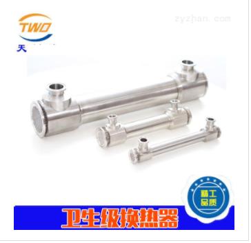GS1603管式換熱器