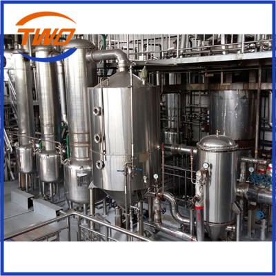 發酵提取蒸發器