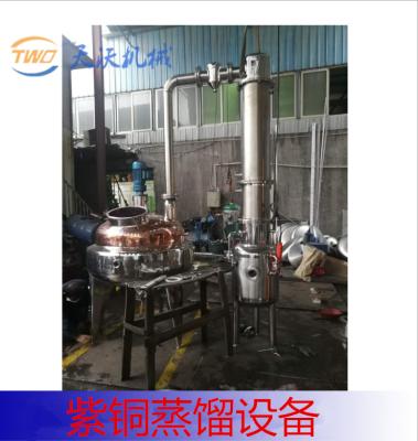 釀酒蒸餾設備