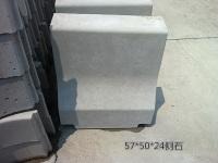水泥路側石