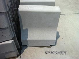 水泥制品的強度