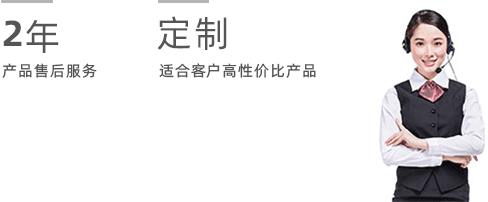 广西pc砖_广西透水砖_广西植草砖