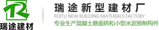 广西pc砖