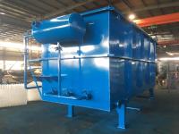 廢水處理氣浮機