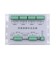 高频模拟四通道变送器模拟FS01A-A4