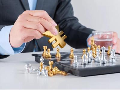 企業財稅咨詢
