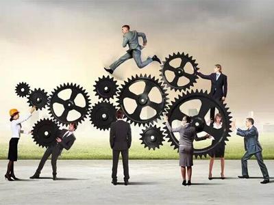 企業頂層架構管理