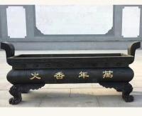長方鐵香爐