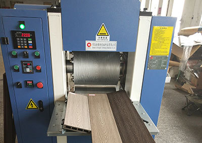 YH360A木塑壓花機——產品打樣