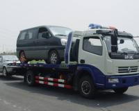 道路救援拖车