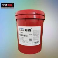 硬膜防銹油