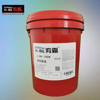 L-DV 100真空泵油