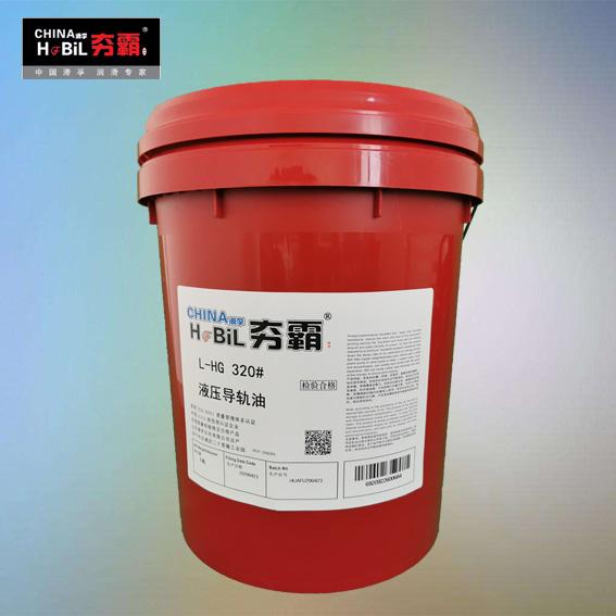 L-HG 320液壓導軌油