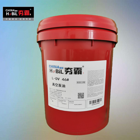 真空泵油潤滑油OEM