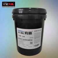 L-CKD150重負荷工業閉式齒輪油