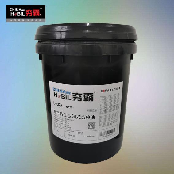 滑孚 夯霸 L-CKD 100重負荷工業閉式齒輪油