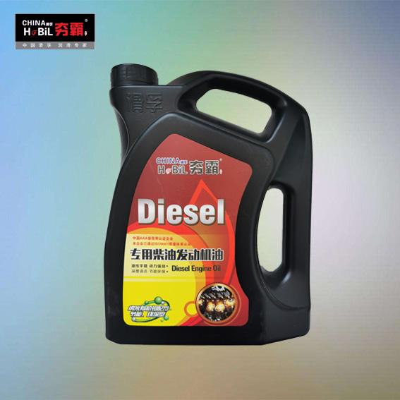 車輛潤滑油