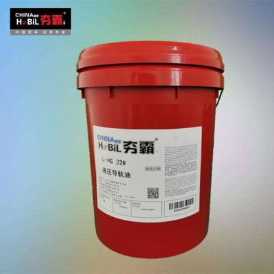 液壓導軌油