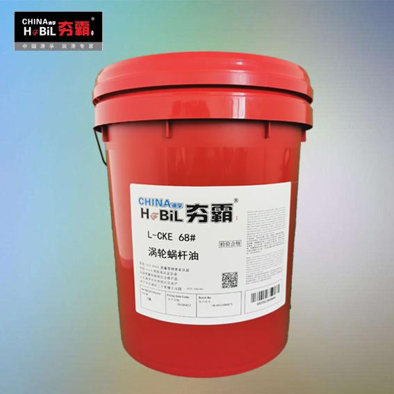 渦輪蝸桿油