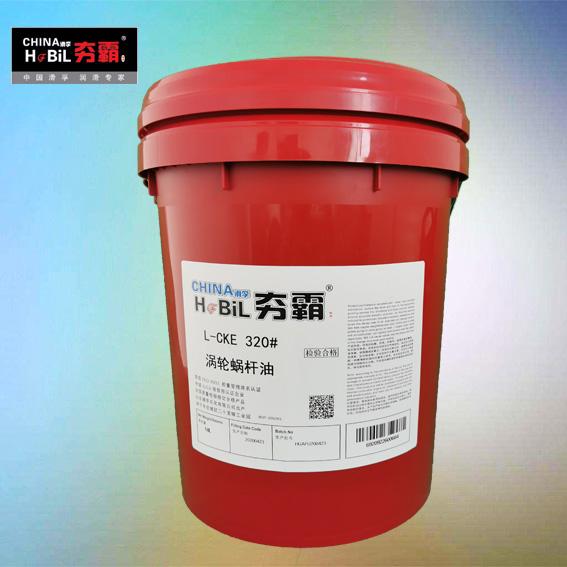 L-CKE 320渦輪蝸桿油