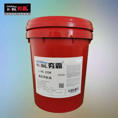 L-HG 220液壓導軌油