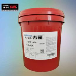 山東滑孚夯霸L-DRV 68冷凍機油 18L