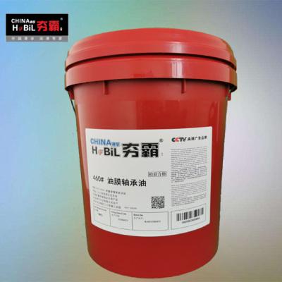 油膜軸承油