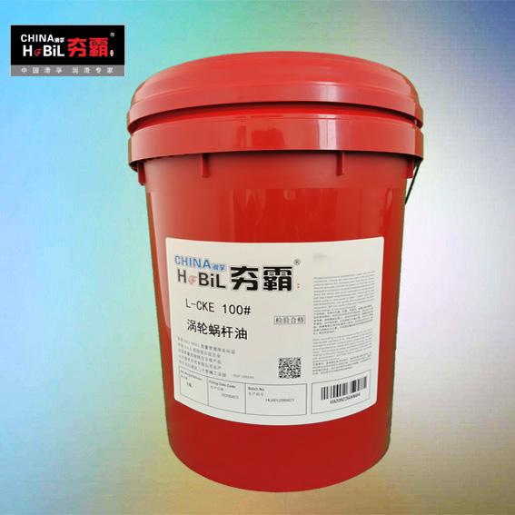 L-CKE 100渦輪蝸桿油