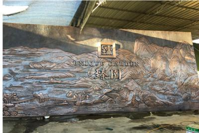 大型紫銅地雕