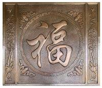 易縣銅浮雕