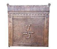室內銅浮雕