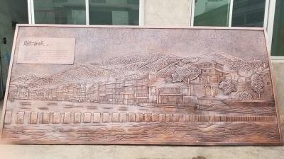旅游景點銅浮雕