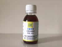 總氮生物制劑