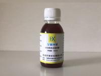 生物酶制劑