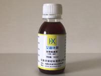 生化系統應急修護凈水劑