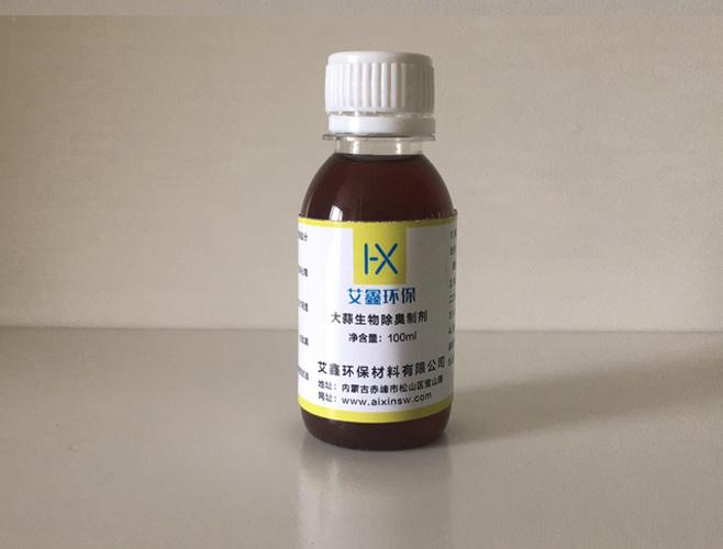 總磷去除劑