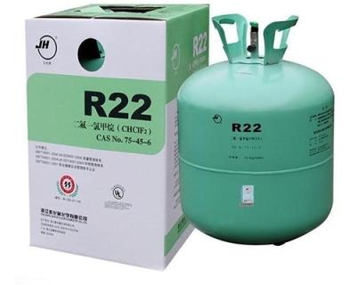 R22制冷劑