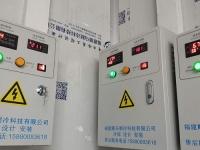 醫藥冷庫機組