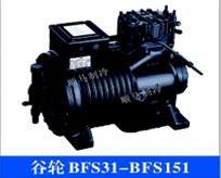谷輪BFS31-BFS151