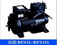 福清谷輪BFS31-BFS151