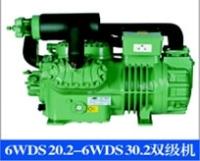 6WDS20.2-6WDS 30.2雙級機